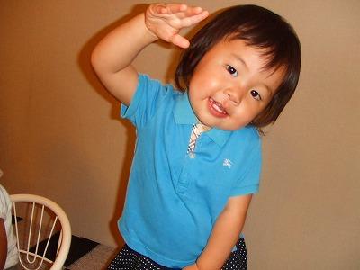 2008_0616カラオケにこにこ6月誕生会0056
