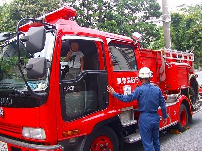 2008_0810プール、防災訓練0043