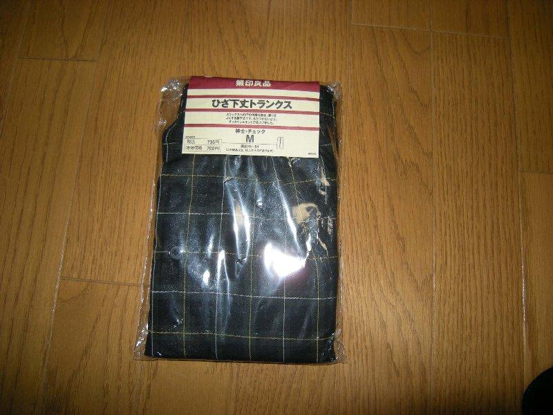 【即決】無印良品□トランクス3枚セット□メンズインナーL/タータン