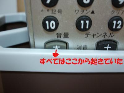 080407_convert_20080806231716.jpg