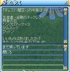 MixMaster_121.jpg