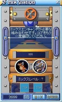 MixMaster_124.jpg