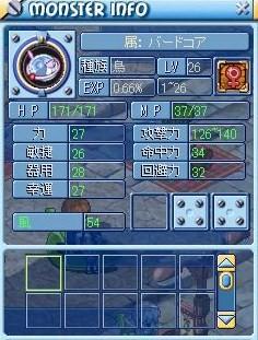MixMaster_128.jpg