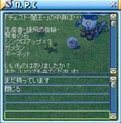 MixMaster_134.jpg