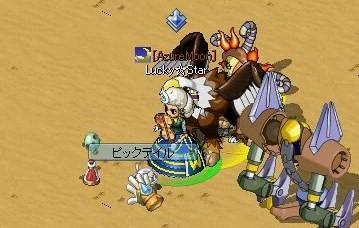MixMaster_140.jpg