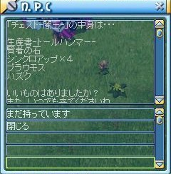 MixMaster_144.jpg