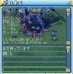 MixMaster_147.jpg