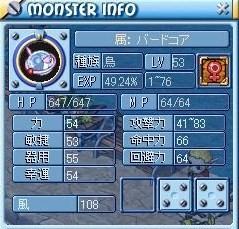 MixMaster_153.jpg