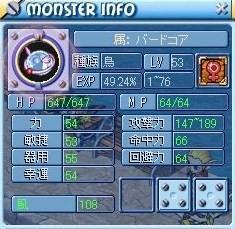 MixMaster_154.jpg