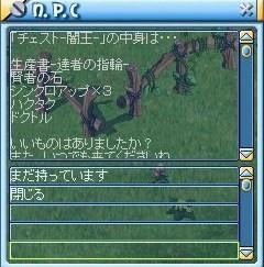 MixMaster_207.jpg