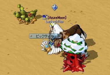 MixMaster_209.jpg