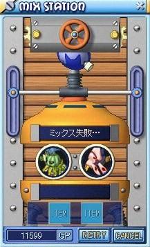 MixMaster_214.jpg