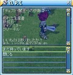 MixMaster_215.jpg