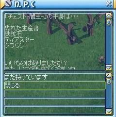 MixMaster_216.jpg