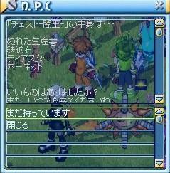 MixMaster_219.jpg