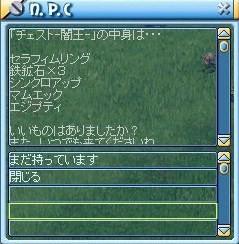 MixMaster_220.jpg