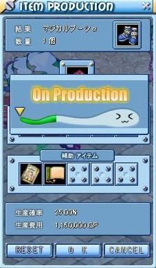 MixMaster_226.jpg