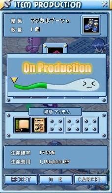 MixMaster_230.jpg
