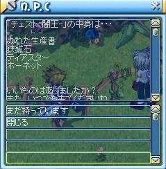 MixMaster_236.jpg