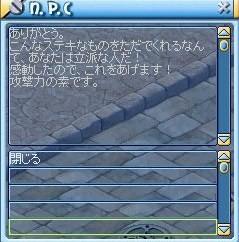 MixMaster_241.jpg