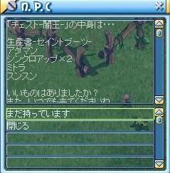MixMaster_242.jpg