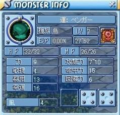 MixMaster_256.jpg