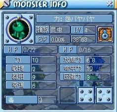 MixMaster_257.jpg