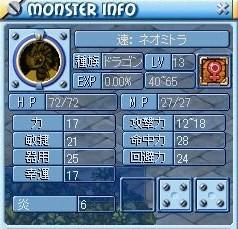 MixMaster_259.jpg