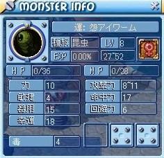 MixMaster_260.jpg