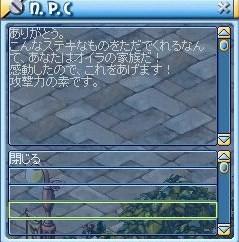 MixMaster_276.jpg