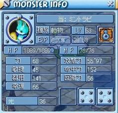 MixMaster_280.jpg