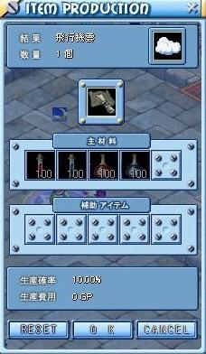 MixMaster_324.jpg