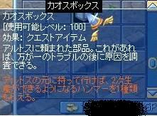 MixMaster_328.jpg