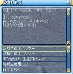 MixMaster_329.jpg