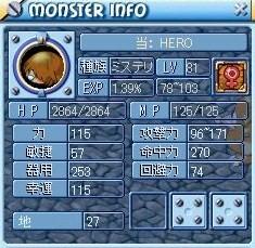 MixMaster_336.jpg