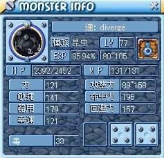 MixMaster_337.jpg