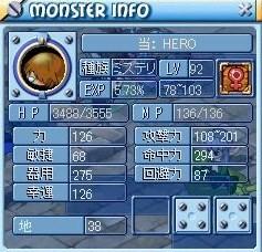 MixMaster_347.jpg