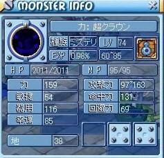 MixMaster_349.jpg