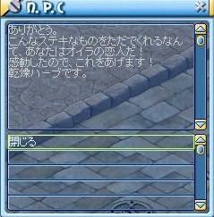 MixMaster_355.jpg