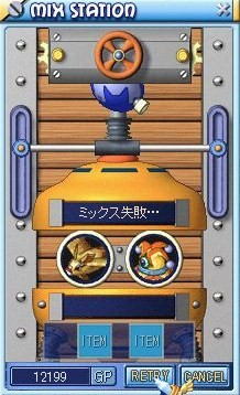 MixMaster_358.jpg