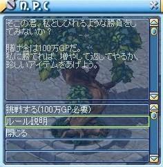 MixMaster_364.jpg