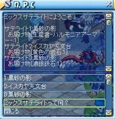 MixMaster_366.jpg