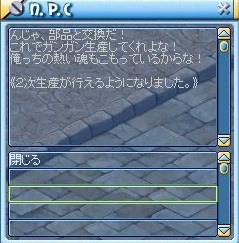 MixMaster_376.jpg