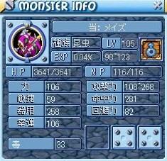 MixMaster_382.jpg