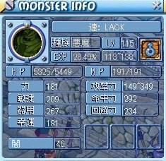 MixMaster_383.jpg