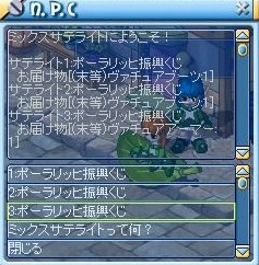 MixMaster_385.jpg