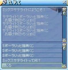 MixMaster_386.jpg