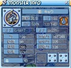MixMaster_389.jpg