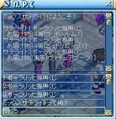 MixMaster_390.jpg