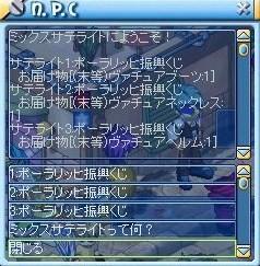 MixMaster_391.jpg